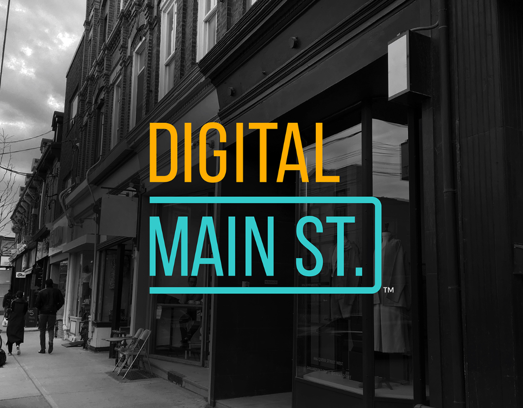 Digital Main Street Event